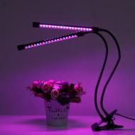 PROFI LED trubicová lampa pre rast rastlín, 18W - HB-LGLP18W, dvojramenná