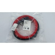 Výhrevný kábel 5m